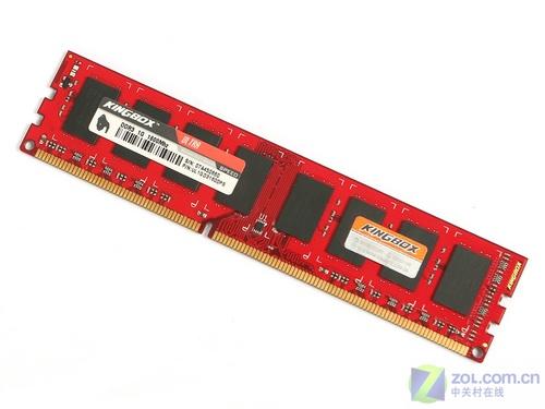 奇梦达芯片1GB黑金刚DDR3-1600图赏
