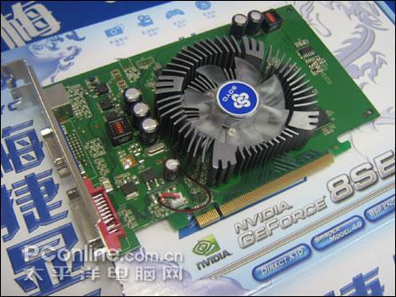 一周行情总结:AMD四核处理器登陆广州