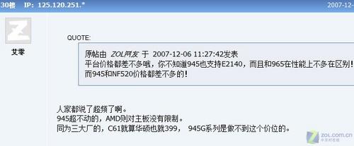399元双核大把抓5大CPU主板搭配技巧