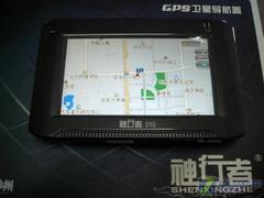 问价不必到处跑主流车载GPS最新报价
