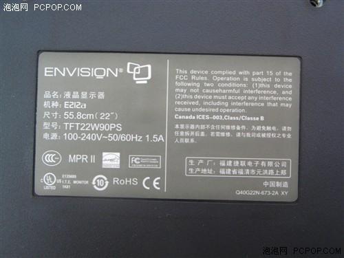 HDMI+色差易美逊最超值22宽再度小降