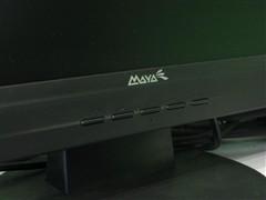 售价1399元玛雅新款17英寸宽屏上市