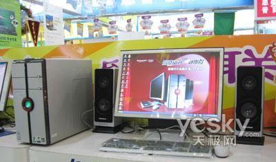 游戏专用联想锋行X3035A电脑5099元