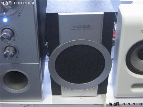 鲜明几何块热卖麦博M-520音箱238元