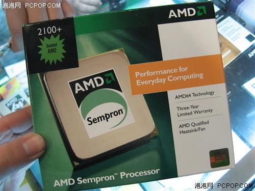 叫板双核赛扬AMD闪龙2100+处理器355元