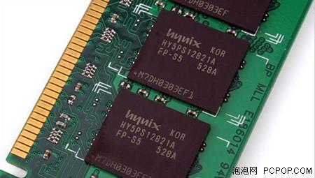 高性能低价位红色威龙1GB内存160元