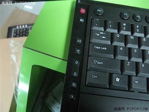 指纹当密码多彩博睿手键盘报价295元