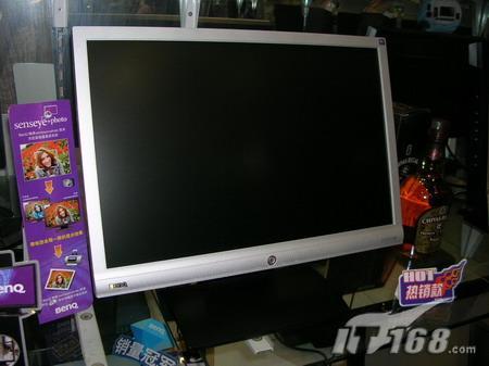 超低价高性能明基G900WA液晶特价1299元