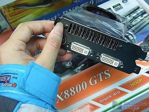 公版原厂做工丽台GF8800GTS显卡2399元