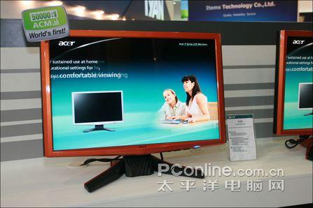 看穿未来台北电脑展五大液晶新技术点评(2)