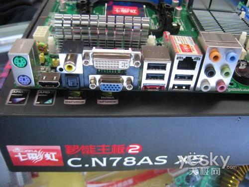 值促销 全固态七彩虹C.N78AS X5主板到货