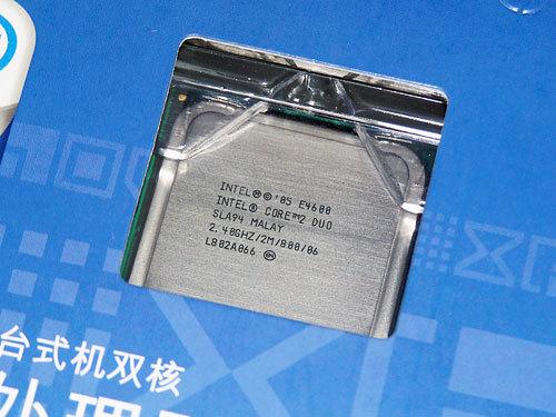 千元内最强盒装E4600批量到货仅850元