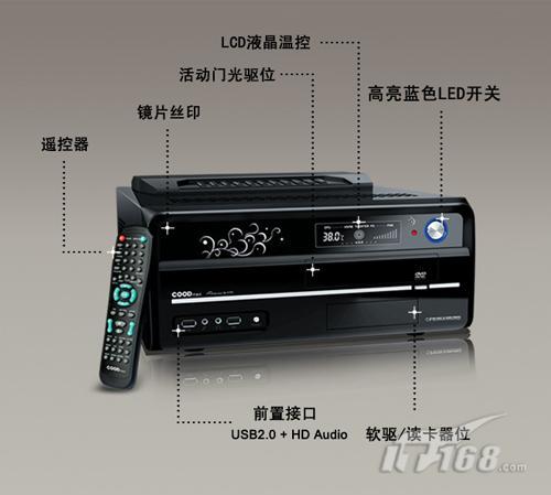 参考零售价: 空箱:300元 机箱外加遥控和温控器:468元