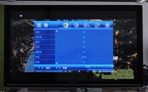 创维e80_热卖最丰富功能led电视创维e80ra系列