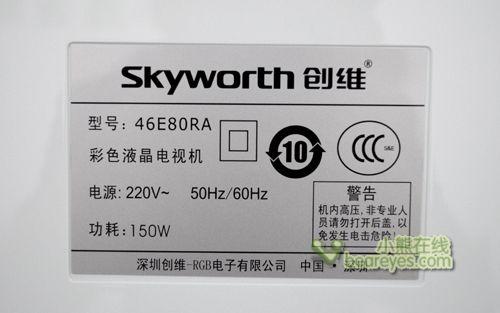 创维e80_10小时不足1度电创维节能led电视e80评测