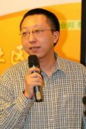 蚂蚁社区CEO麦田发言
