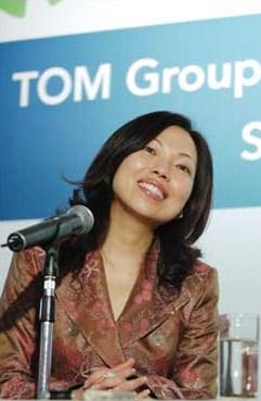 科技时代_TOM集团股东大会高票通过私有化TOM在线