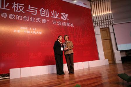 科技时代_图文:徐新为清华创业园代表罗建北副主任颁奖