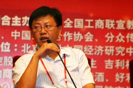科技时代_金融界副总裁兼总编辑王炜离职