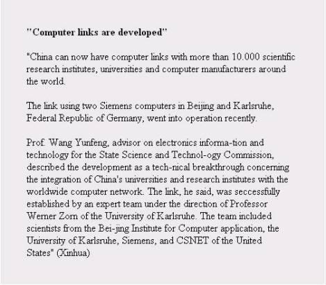 科技时代_中国日报当日报道第一封电子邮件发出