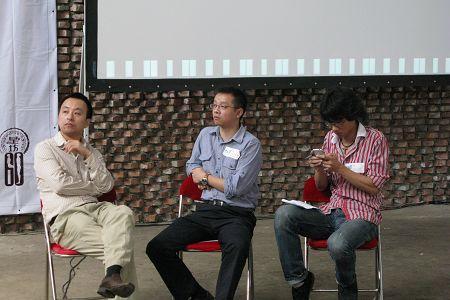 社会传播2.0嘉宾讨论