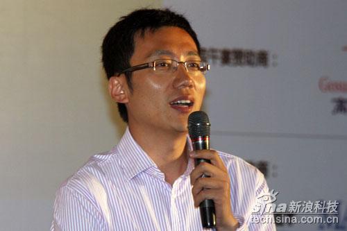 艾瑞咨询总裁 杨伟庆