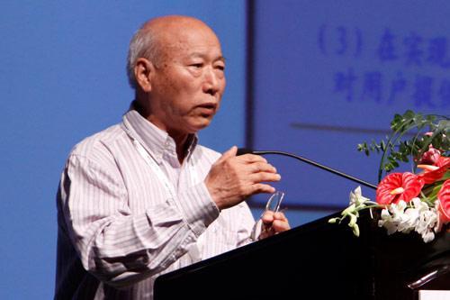 科技时代_图文:北京大学俞士汶教授演讲
