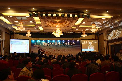 科技时代_图文:CSDN软件开发2.0大会现场
