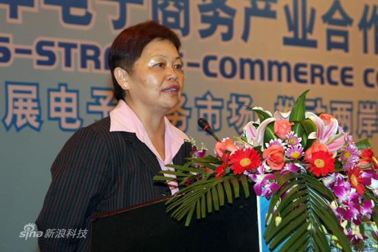 台湾资策会代表萧美丽
