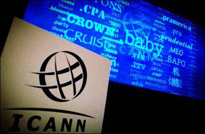 未来五年,ICANN将致力于成为一家独立的、服务全球的、值得信赖的机构。这是切哈德的最大愿景。