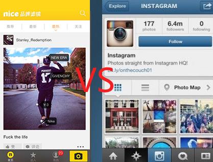 周首认为,尽管nice与Instagram都是图片类社交,也同样具有打标签的功能,但两款产品中标签的位置,就体现出两者迥然不同的体验追求。