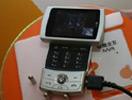 LG横屏多媒体手机KU950