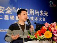 搜狐首席技术官王小川演讲