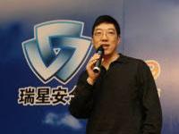中国金融在线总裁助理马捷
