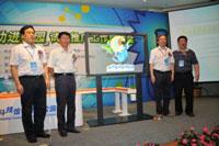 中国科协青少年科技中心姜
