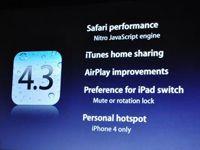 iOS 4.3发布