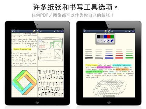 苹果iPhone、iPad应用推荐之开学篇