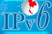 IP地址用尽 IPv6开始试用