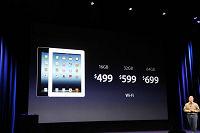 新iPad价格不变