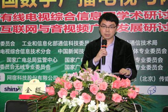 上海凌云天博光电科技有限公司 金颉
