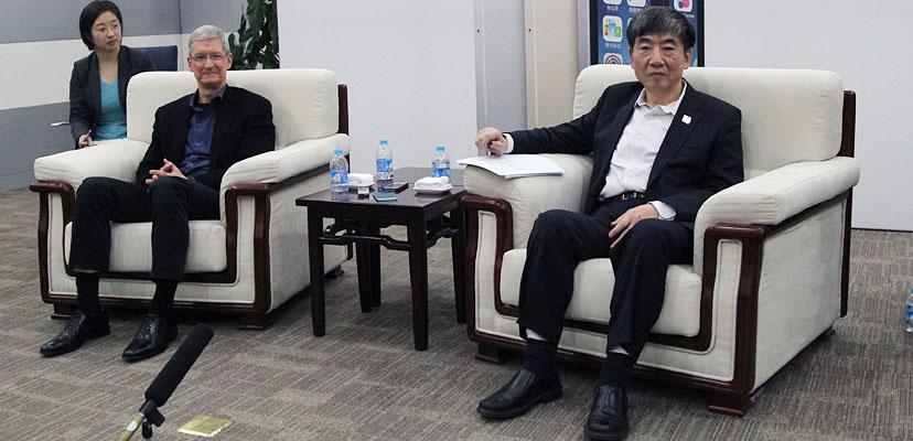 库克现身北京中国移动总部