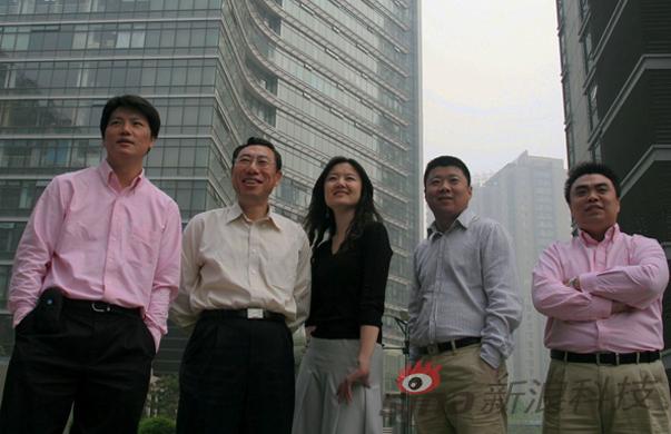 2007年狼烟网络(左二为鲁众,右二为黄海军)