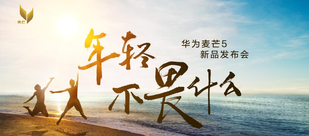http://i3.sinaimg.cn/IT/images/2016-07-12/U4373P2T78D26838F1070DT20160712103920.jpg