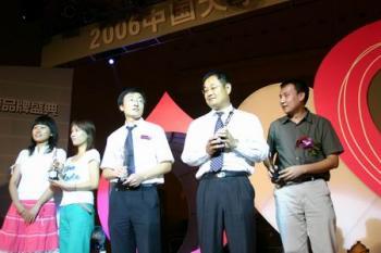 台式机、MP3、笔记本电脑、手机类品牌获奖者