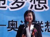 联想集团副总裁李岚