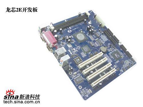 科技时代_龙芯处理器英文品牌定名Loongson(组图)