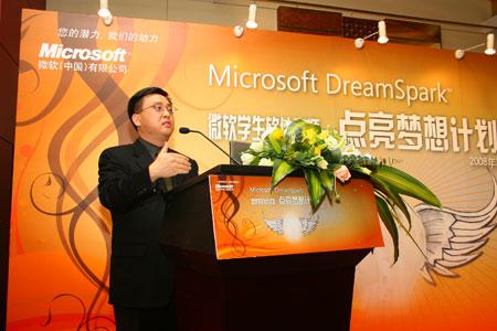 科技时代_图文:微软中国董事长张亚勤博士致辞