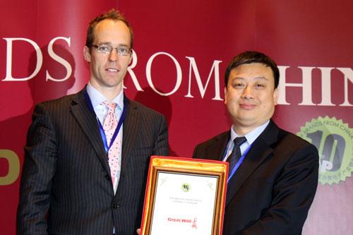 长城电脑董事长杜和平领奖