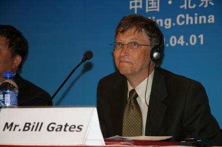 科技时代_盖茨:梦想20年内不能治愈的疾病彻底灭绝
