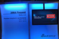 网页历程2004-至今